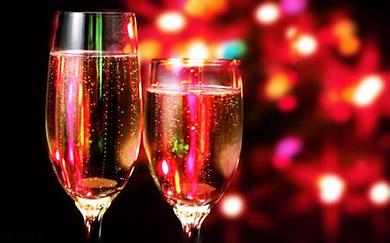 Uitnodiging: nieuwjaarsviering